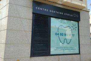 enseigne-centre-dentaire-antibes